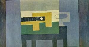 Пабло Пикассо «Гитара и кувшин на столе»