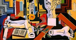 Пабло Пикассо «Студия с гипсовой головой»