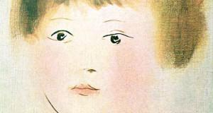 Пабло Пикассо «Сын художника»
