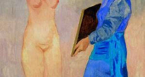 Пабло Пикассо «Туалет»