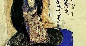 Пабло Пикассо «Садаякко»
